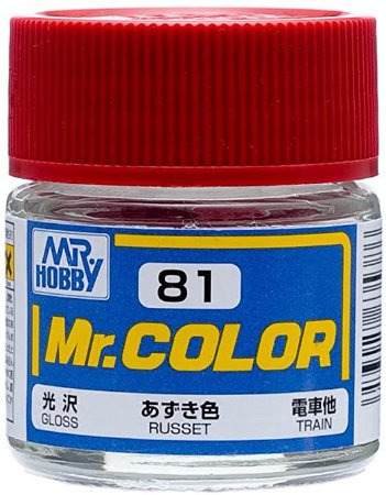Gunze - Mr.Color C081 - Russet  (Gloss)