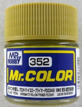 Gunze - Mr.Color 352 - Chromate Yellow Primer (Flat 75%)