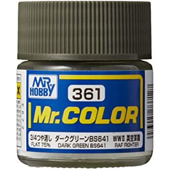 Gunze - Mr.Color 361 - BS641 Dark Green (Flat 75%)