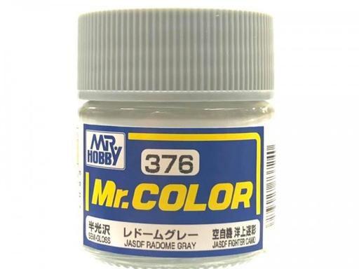 Gunze - Mr.Color C376 - JASDF Radome Gray (Semi-Gloss)