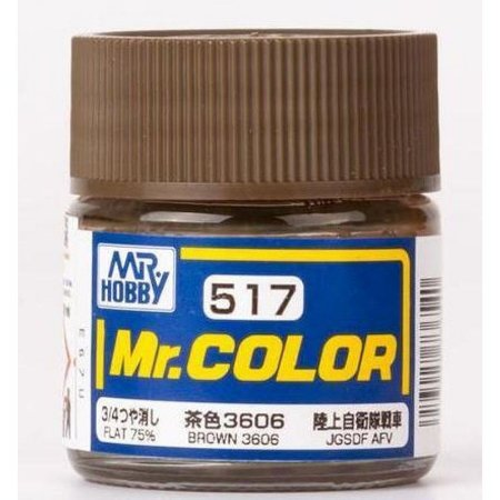 Gunze - Mr.Color 517 - Brown 3606 (Flat 75%)