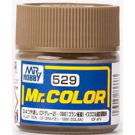 Gunze - Mr.Color 529 - 1981 Golan IDF Gray 2 (Flat 75%)