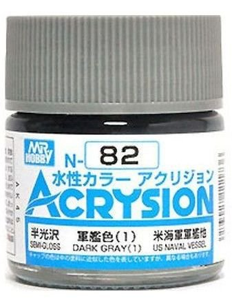 Gunze - Acrysion  N082 - Dark Gray (1) (Semi-Gloss)