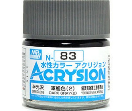 Gunze - Acrysion  N083 - Dark Gray (2) (Semi-Gloss)