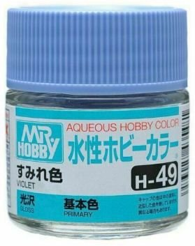Gunze - Aqueous Hobby Colors H049 - Violet (Gloss)