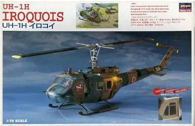 Hasegawa - UH-1H Iroquois - 1/72