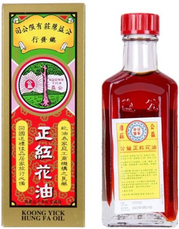 óleo vermelho - Koong Yick Hung Fa Oil 30ml