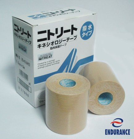 KINESIOLOGY TAPE - 7,5 CM - BEGE