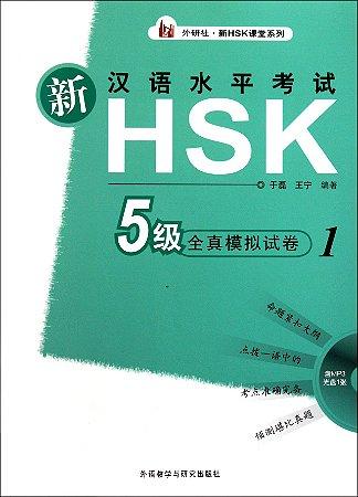 Preparatório do HSK - Nível 5