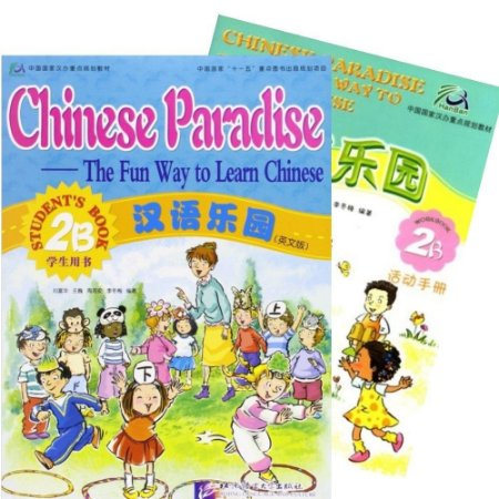 Chinese Paradise - Student's Book and workbook 2B