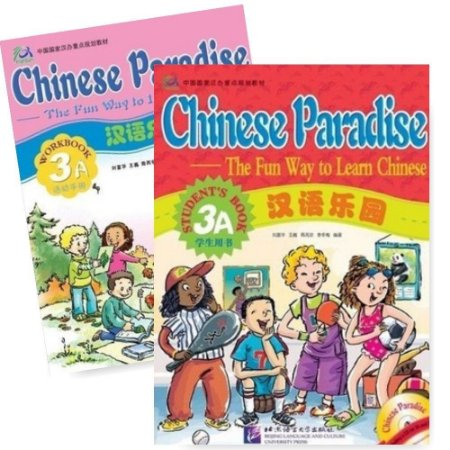 Chinese Paradise - Student's Book and Workbook 3A