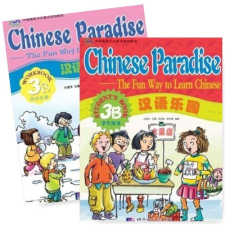 Chinese Paradise - Student's Book and Workbook 3B