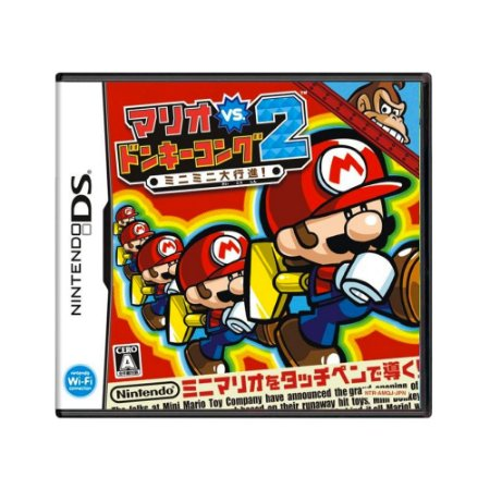 Jogo Mario vs. Donkey Kong 2: March of the Minis - DS [Japonês]