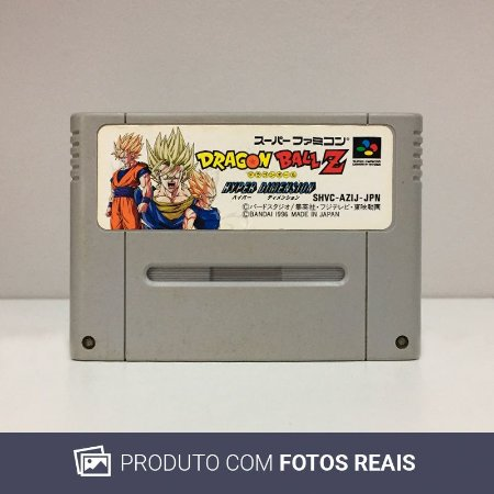 Jogo Dragon Ball Z: Hyper Dimension - Super Famicom