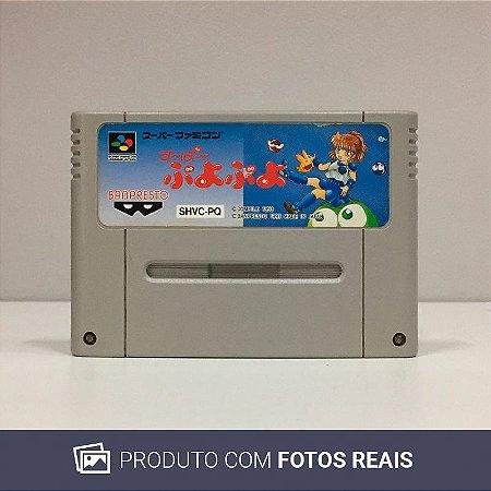Jogo Super Puyo Puyo - Super Famicom