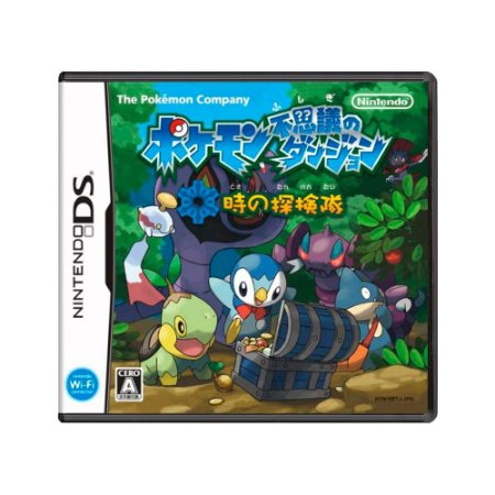 Jogo Pokémon Mystery Dungeon: Explorers of Time - DS