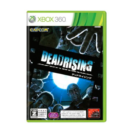 Jogo Dead Rising - Xbox 360 (Japonês)