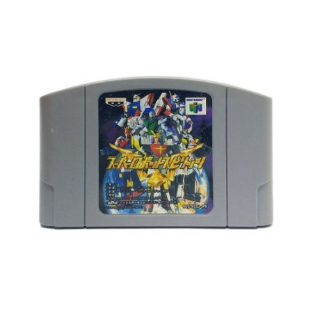 Jogo Super Robot Spirits - N64