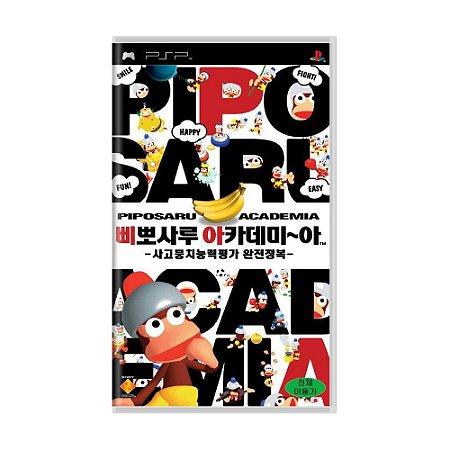 Jogo Piposaru Academia - PSP