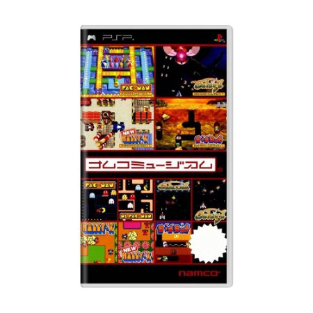 Jogo Namco Museum Battle Collection - PSP
