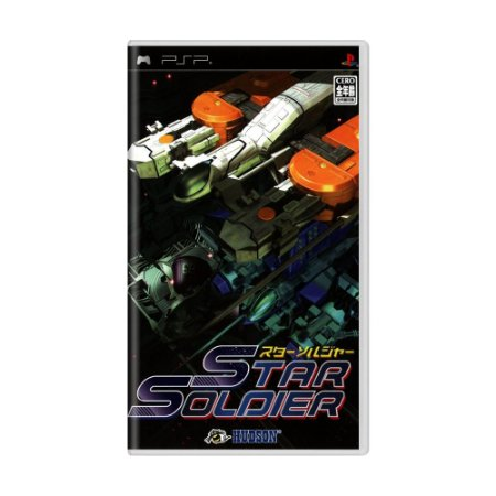 Jogo Star Soldier - PSP