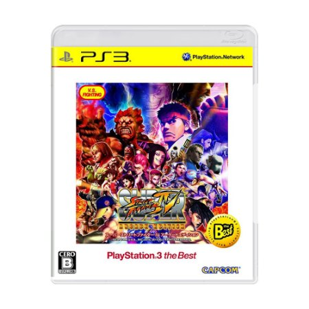 Jogo Super Street Fighter IV (Arcade Edition) - PS3 (Japonês)