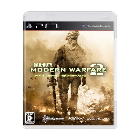 Jogo Call of Duty: Modern Warfare 2 - PS3 (Japonês)