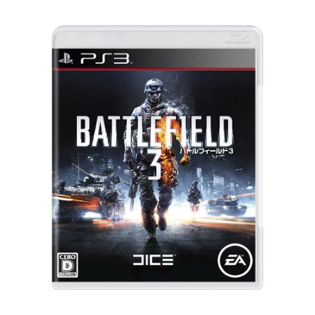 Jogo Battlefield 3 - PS3 (Japonês)