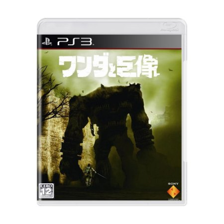 Jogo Shadow of the Colossus - PS3 (Japonês)