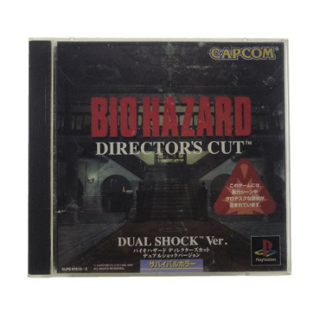 Jogo Biohazard Director's Cut - PS1