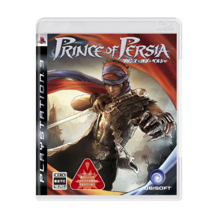 Jogo Prince of Persia - PS3