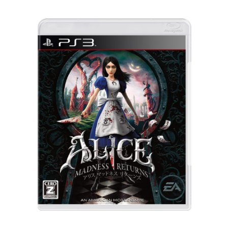 Jogo Alice Madness Returns - PS3