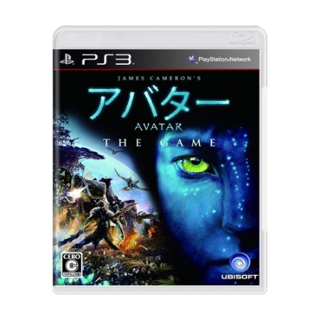 Jogo Avatar The Game - PS3