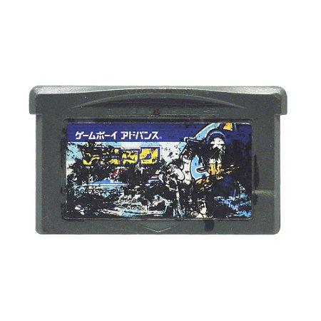 Jogo Sonic Advance - GBA (Japonês)