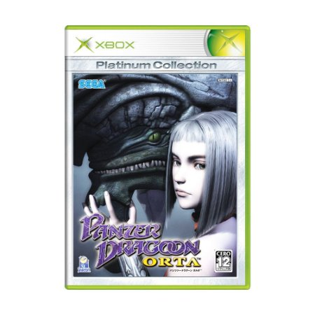 Jogo Panzer Dragoon Orta - Xbox (Japonês)