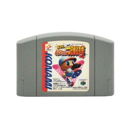 Jogo Jikkyou Powerful Pro Yakyuu 4 - N64 (Japonês)