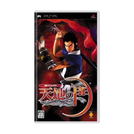Jogo Tenchi no Mon - PSP