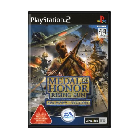 Jogo Medal of Honor: Rising Sun - PS2 (Japonês)