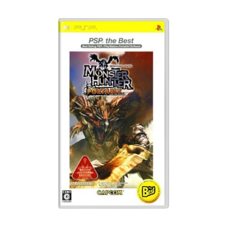 Jogo Monster Hunter Portable - PSP