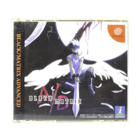 Jogo Black/Matrix Advanced - DreamCast (Japonês)