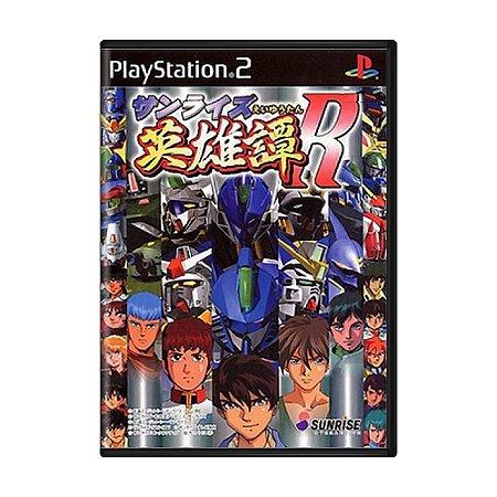 Jogo Sunrise Eiyuutan R - PS2 (Japonês)