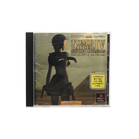 Jogo Tomb Raider: The Last Revelation - PS1 (Japonês)