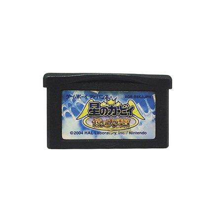 Jogo Kirby & the Amazing Mirror - GBA (Japonês)
