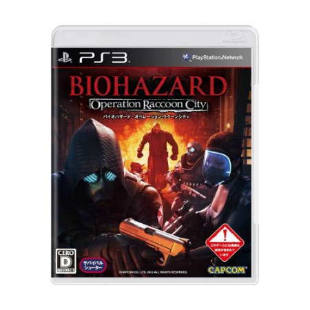 Jogo Biohazard: Operation Raccoon City - PS3