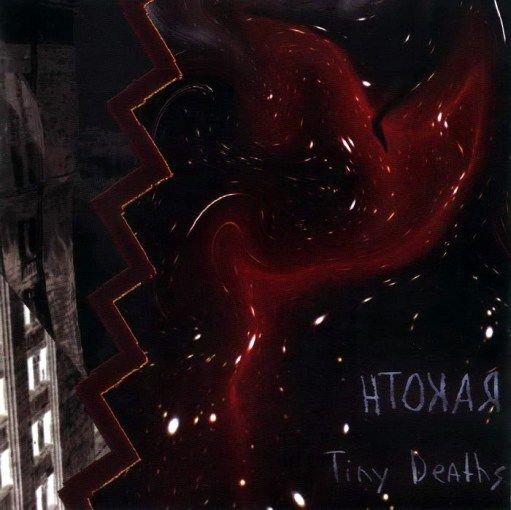 "Rakoth ""Tiny Deaths"" CD"