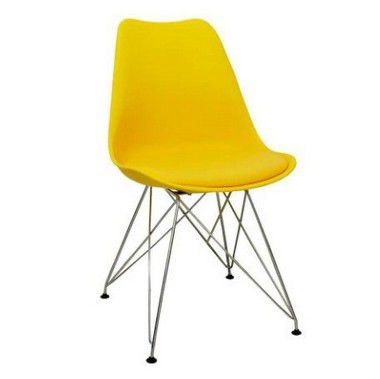 Cadeira Em Base em Aço Amarela