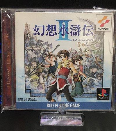 Jogo PS1 Genso Suikoden 2 Japones - Konami