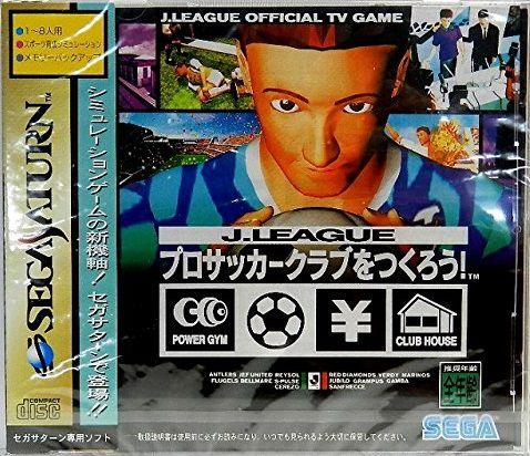 Jogo Sega Saturn J League Pro Soccer Club Wo Tsukurou - Sega