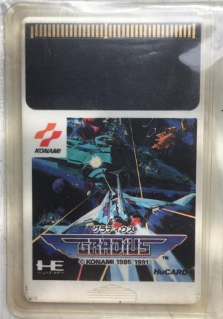 Jogo PC Engine Gradius HuCard Japonês - Konami
