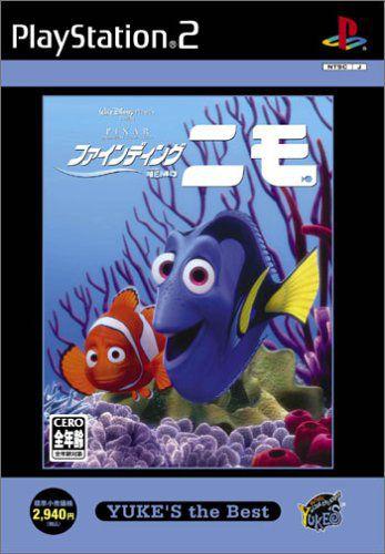 Jogo PS2 Finding Nemo Procurando Nemo (Japones) - THQ